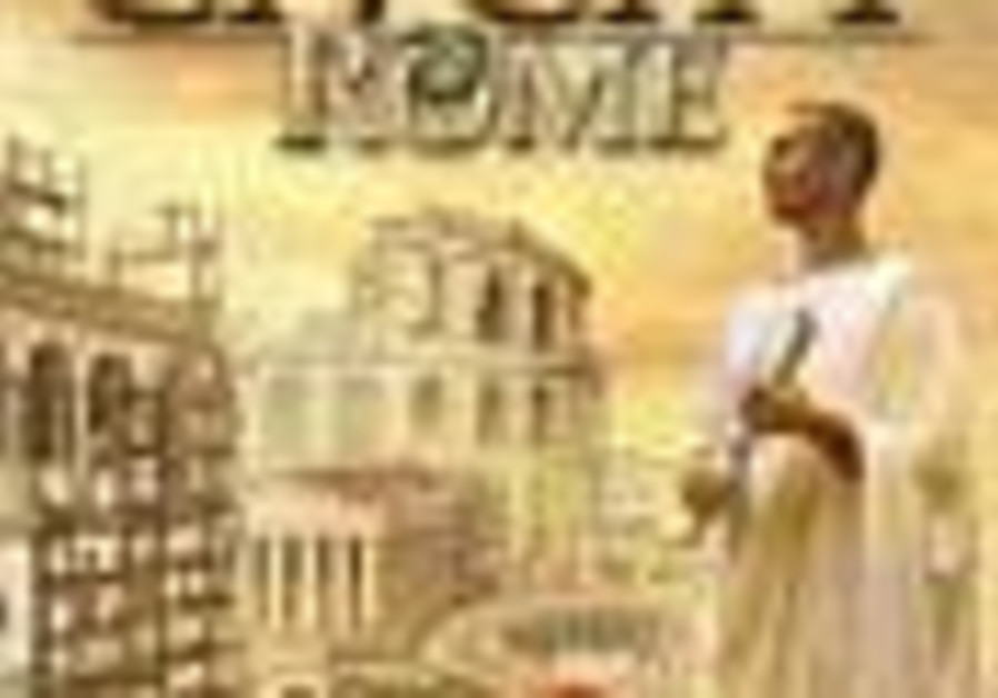 Disk Review: Rome in a day