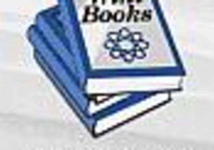 Desktop: Free textbooks, anyone?