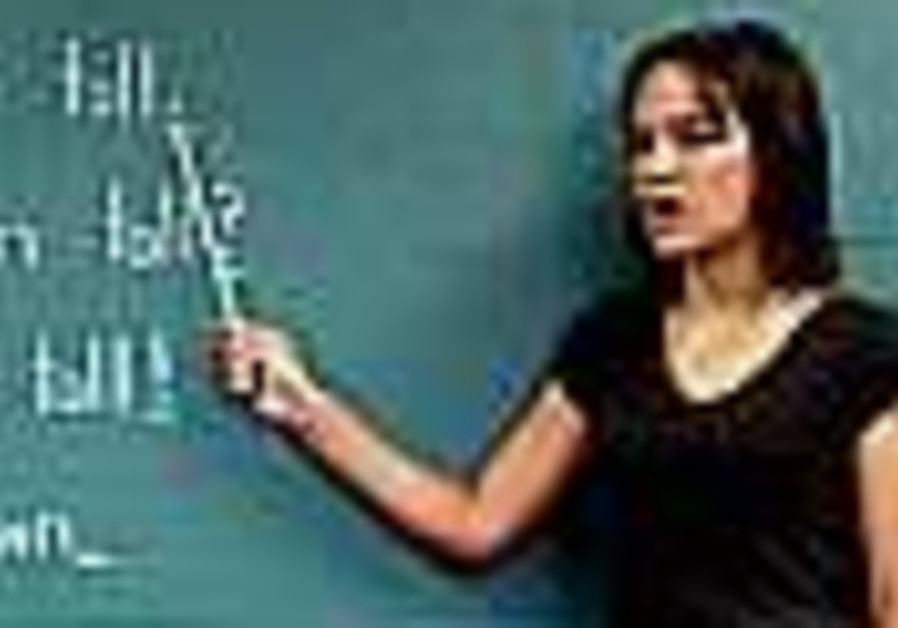 10,000 less teachers forecast by 2013