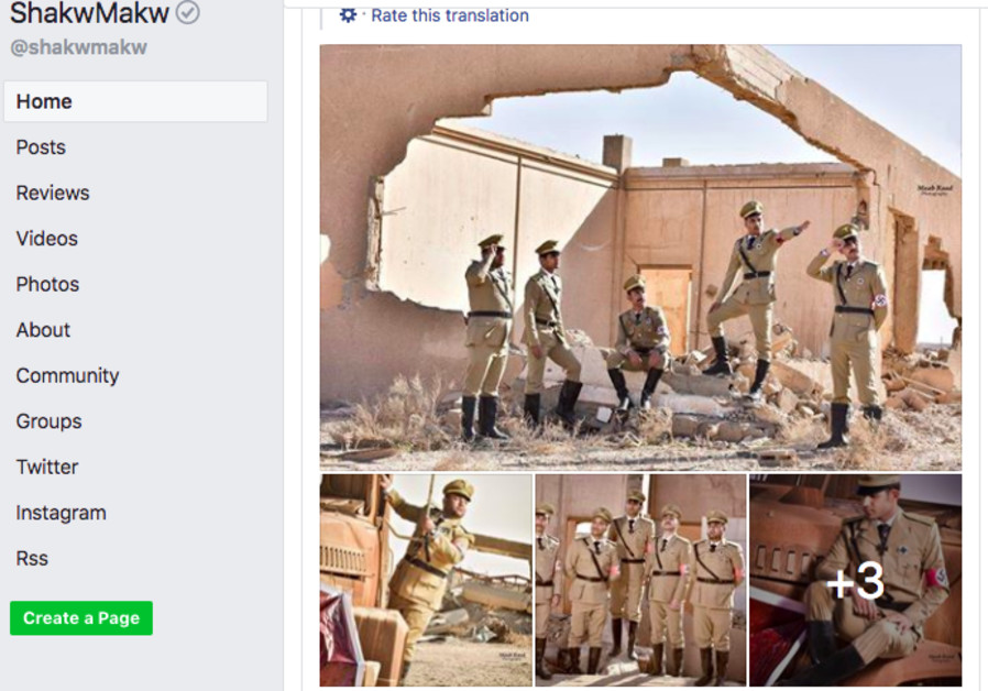 Photos of the University of Baghdad students who posed as Nazis (Facebook Screenshot)
