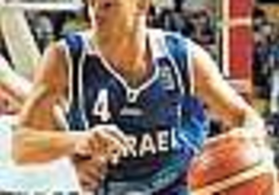 Israel faces Bosnia in qualifier