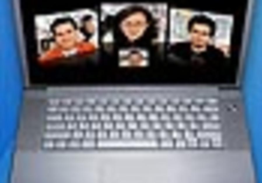 mac book pro 88