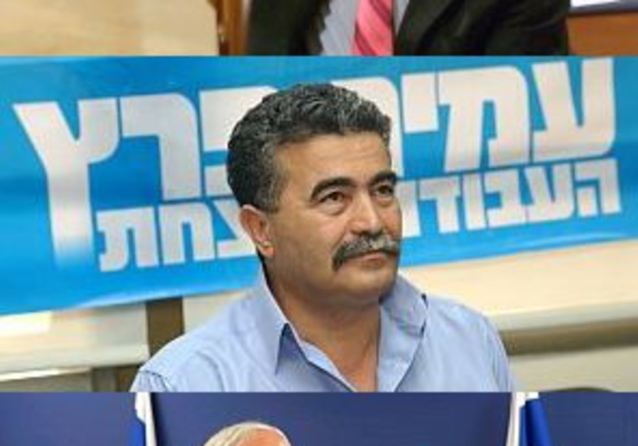 Meet the candidates: Olmert, Peretz and Netanyahu