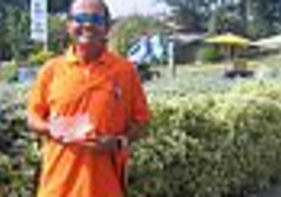 IDF veteran repeats as world blind golf champion