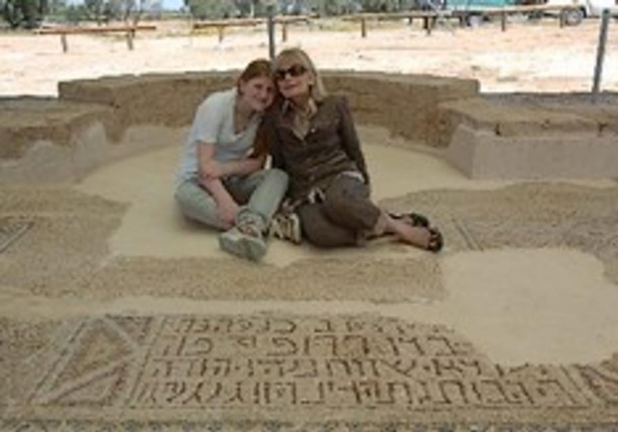 1,500-Year-Old Synagogue Mosaic Restored