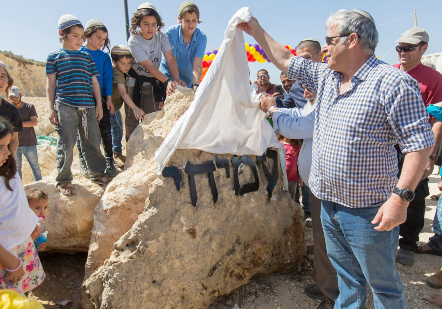 Unveiling the new settlement of Amihcai (credit: Ehud Amiton/ TPS)