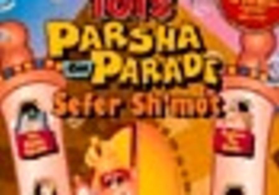 parsha disk88