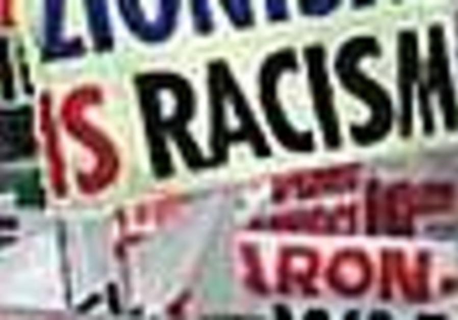 'zionism is racism'