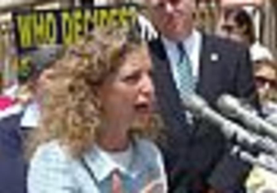 Jewish women on rise in Congress
