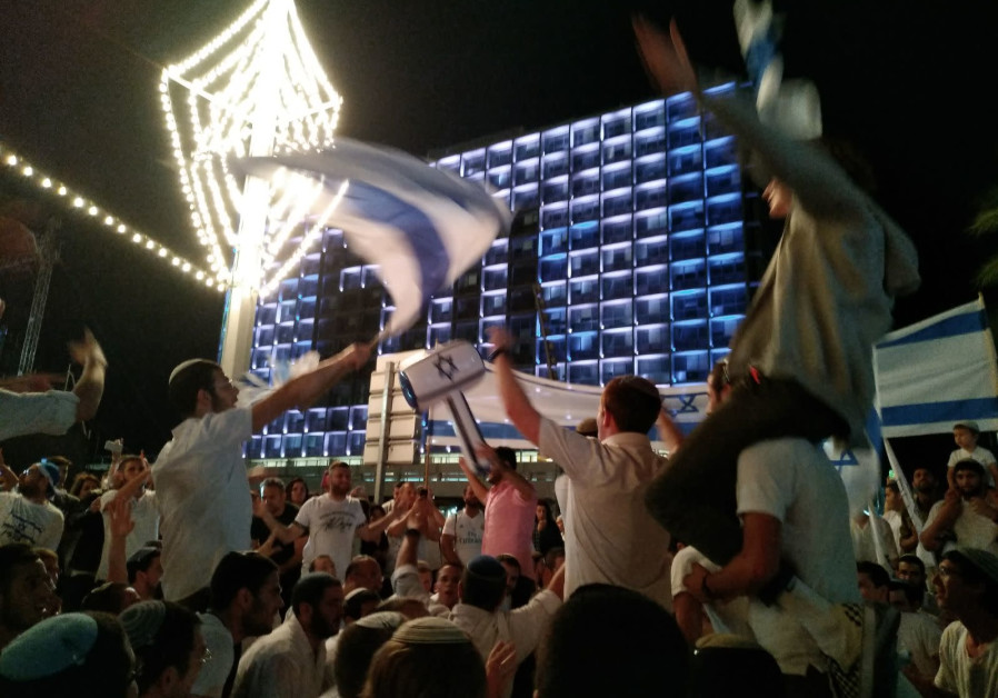 Celebrations at Rabin Square in Tel Aviv for independence day, credit: EITAN COHEN/ TPS.