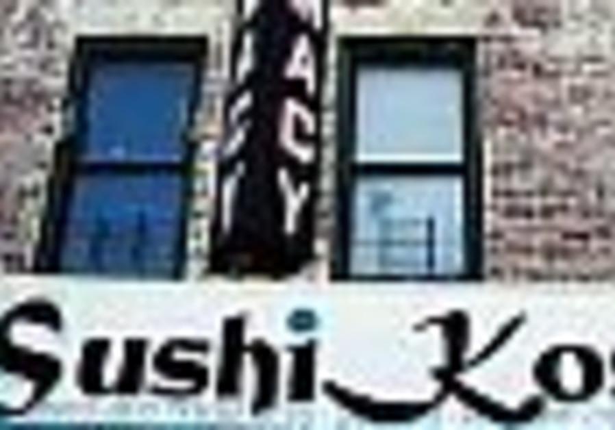 The new kashrut