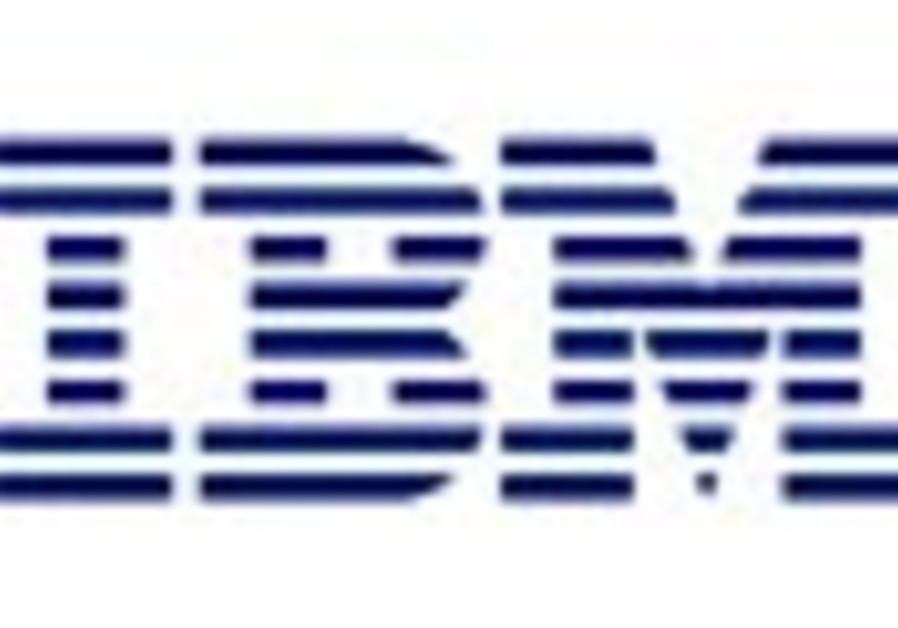 ibm logo 88