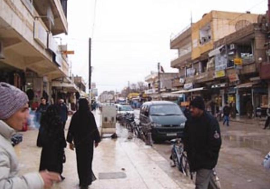 qamish street 88 298
