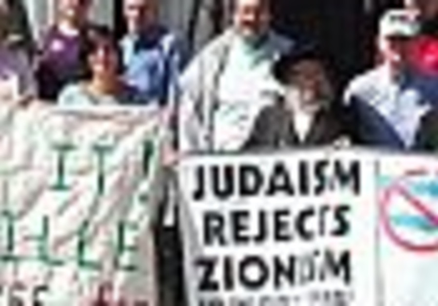 Boston area voters refuse ballot call for divestment from Israel