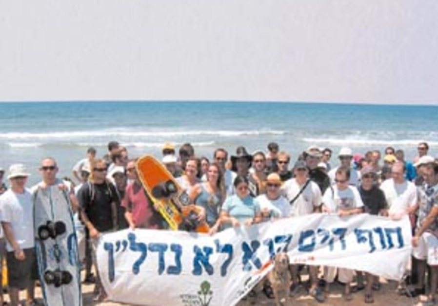 haifa feature 88 298