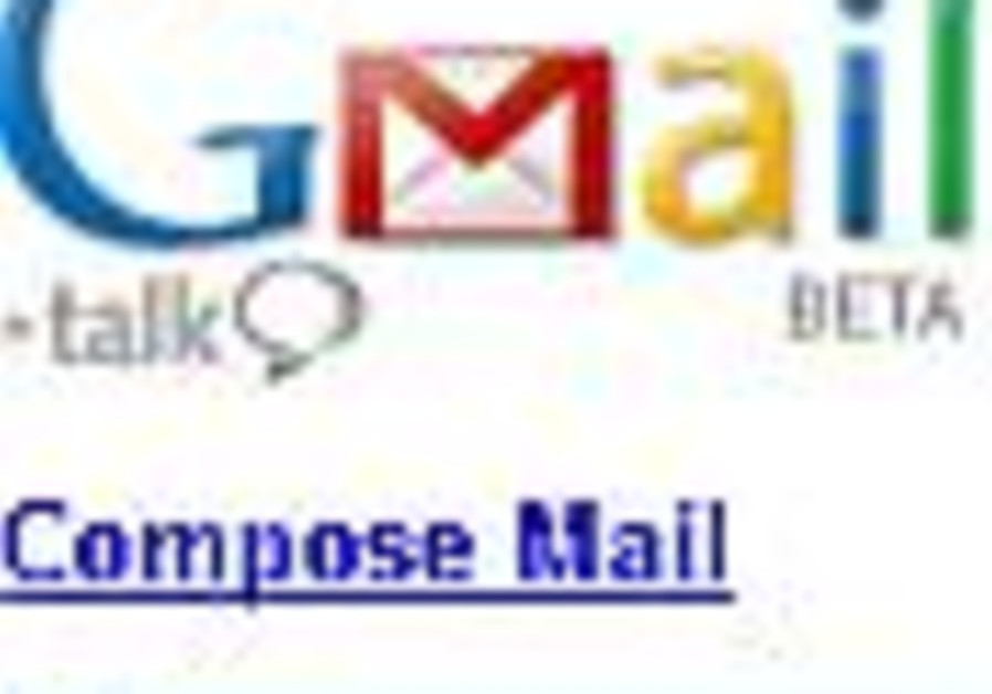 Gmail to the rescue