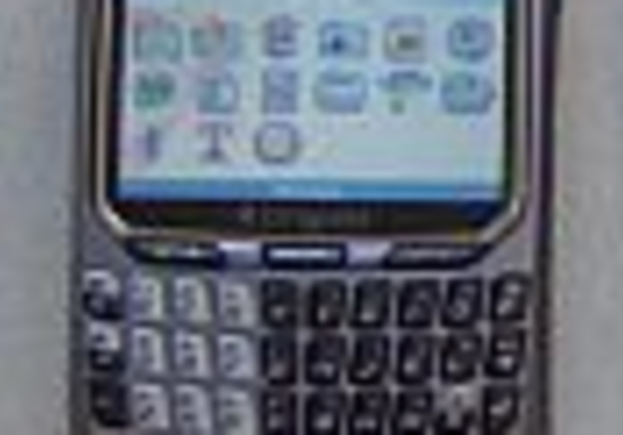 IDF considers using BlackBerry for military network