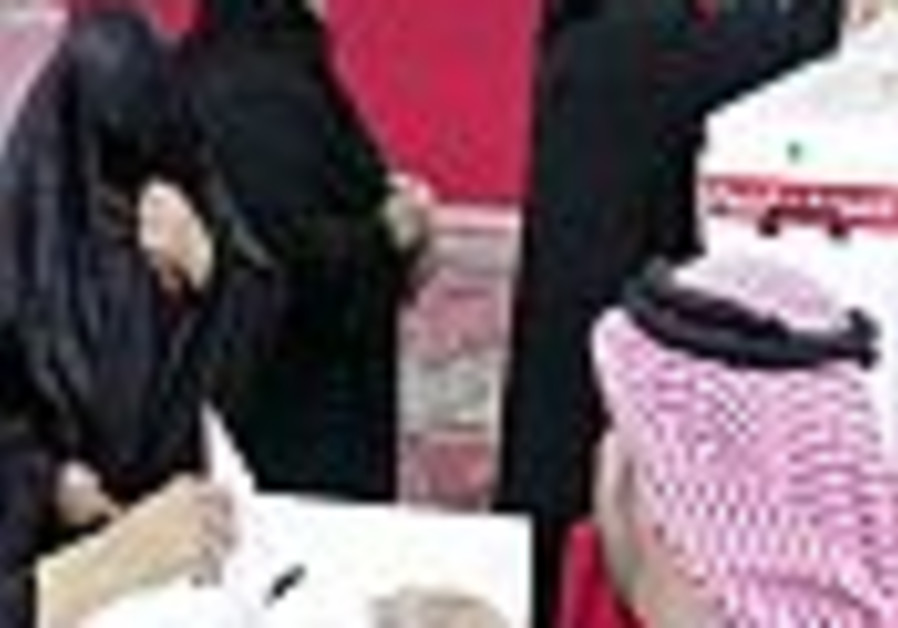 Islamist candidates dominate Bahrain elections