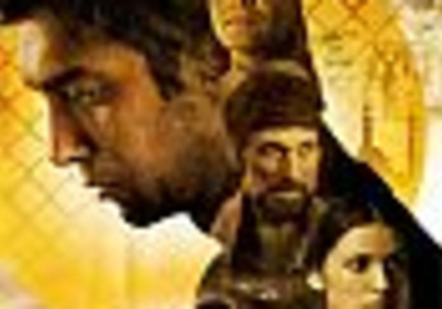 'Anti-Jewish' Turkish film pulled from US theaters