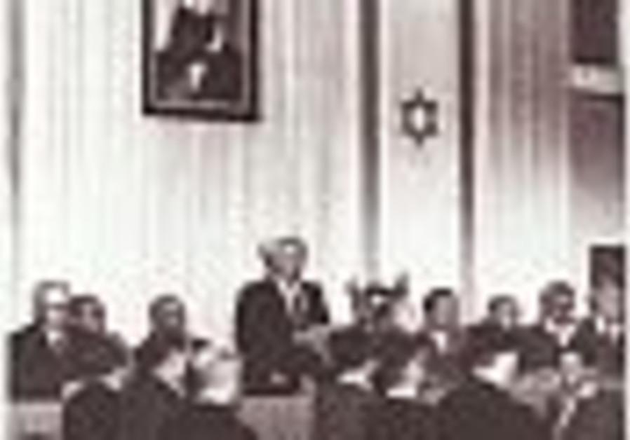 Why religious anti-Zionism endures