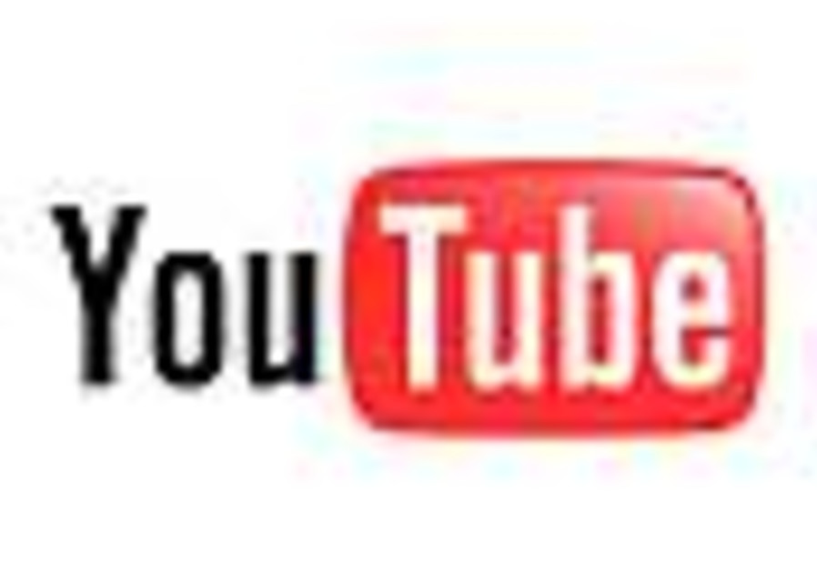 Israel's NY consulate launches youtube contest