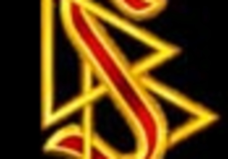 scientology logo 88