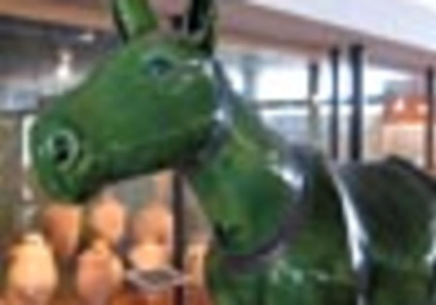 donkey art 88