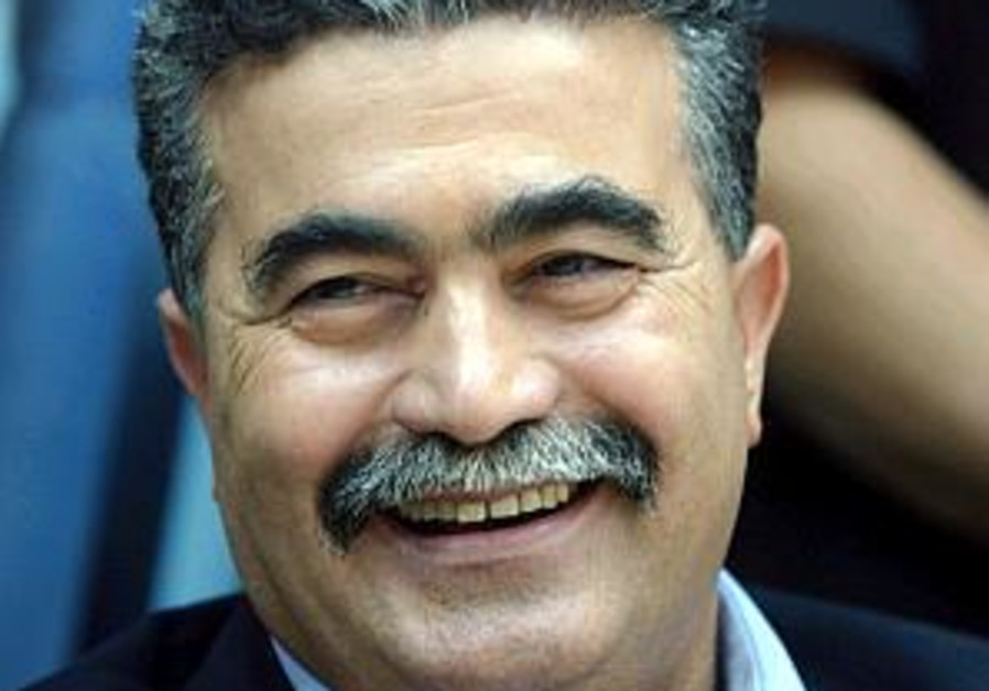 big smile amir peretz 298