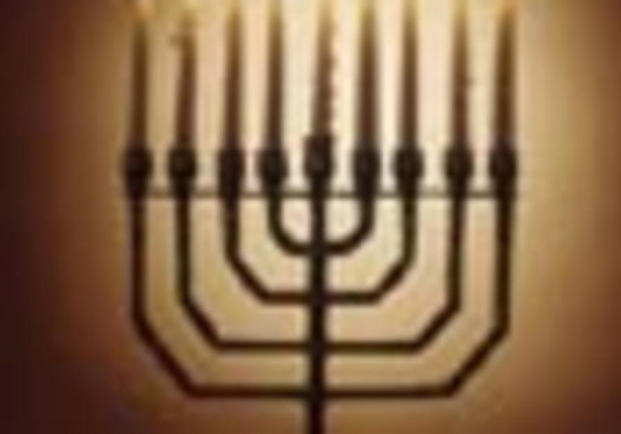 menorah pic 88