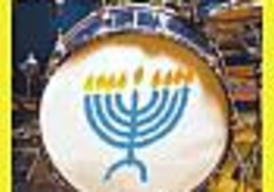 Jewish Discs: Traditional tunes for Hanukka