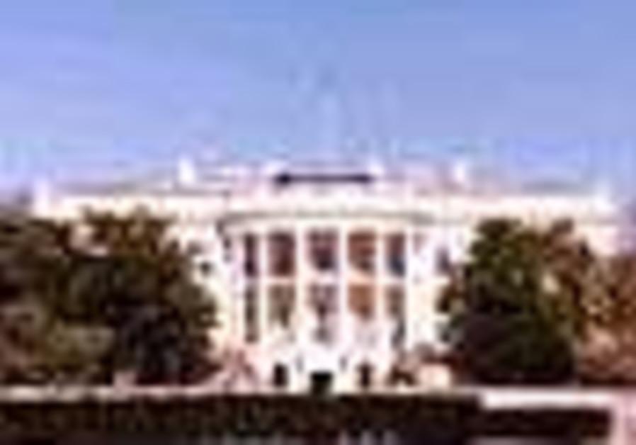 J Street's dangerous detour to the White House