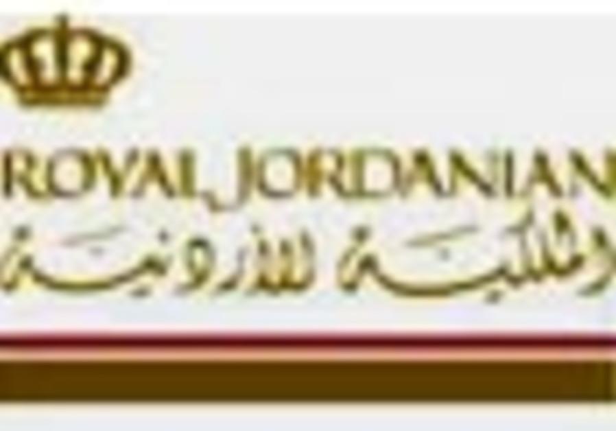 royal jordanian logo 88