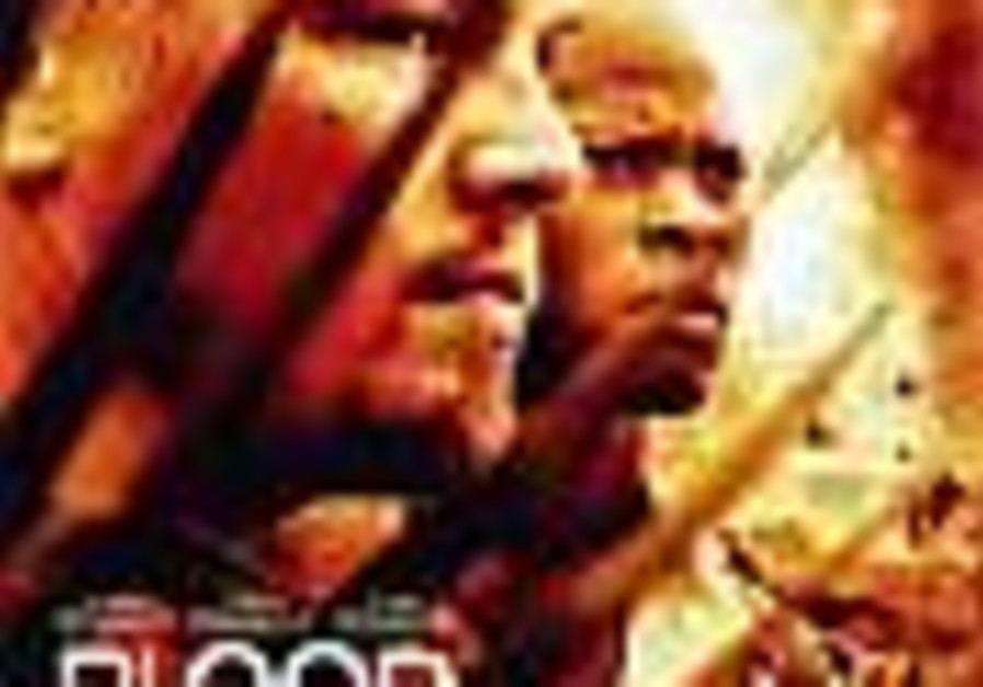 Ethics at Work: Blood diamond offers gem of a lesson