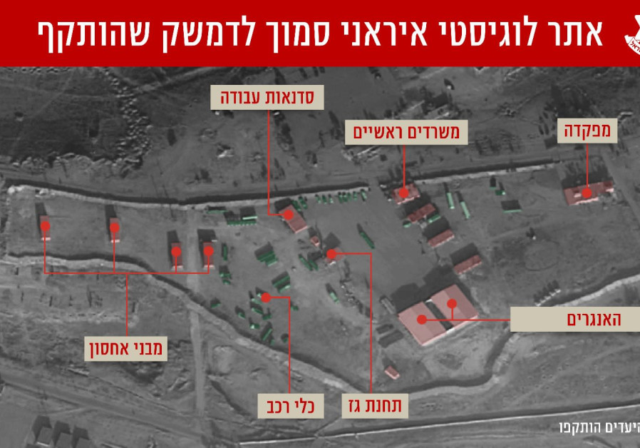 An Iranian logistical site near Damascus struck by Israel on May 10, 2018 (IDF spokesperson)