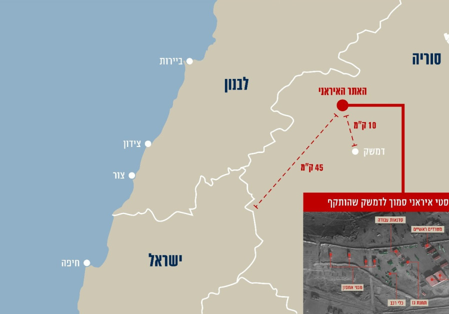 A map showing the relative location of the Iranian logistical site struck by Israel early morning on May 10, 2018 (IDF spokesperson)