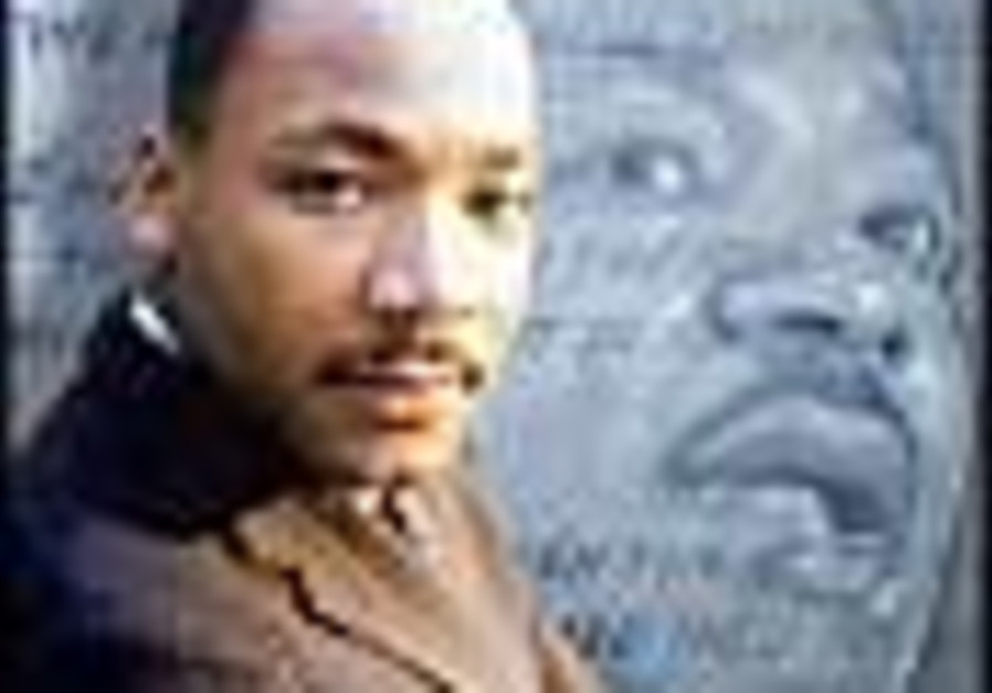 Martin Luther King, Jr. Award launched in Israel