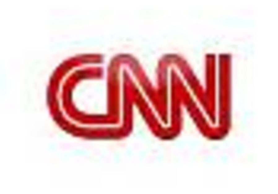 'Hot' TV prepares to pull plug on CNN