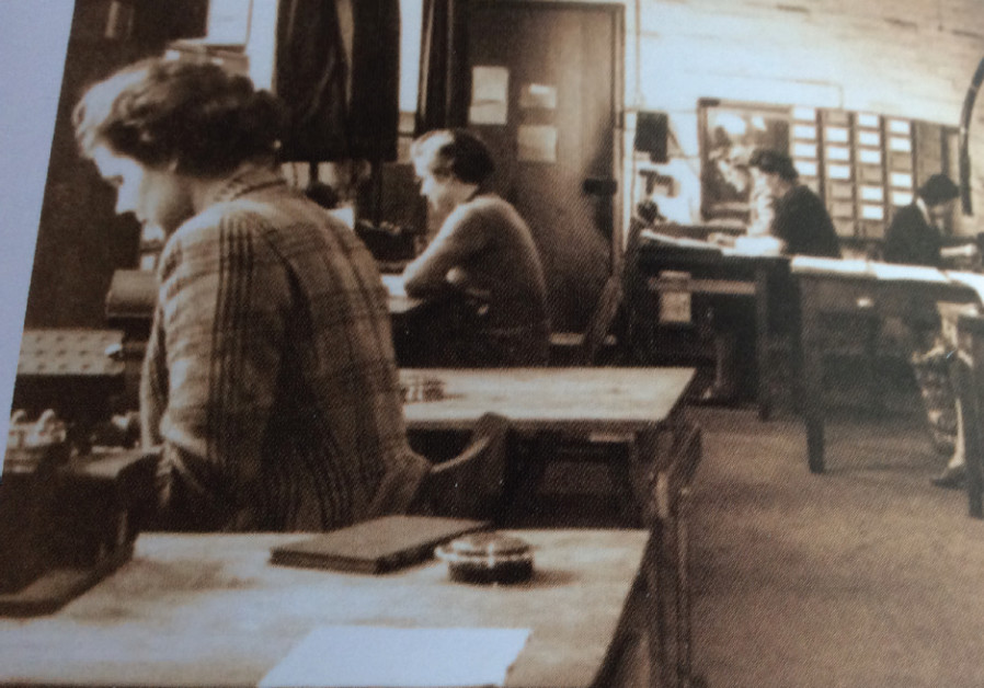 THE BLETCHLEY women kept their eyes on the codes, so as not to miss a vital message.