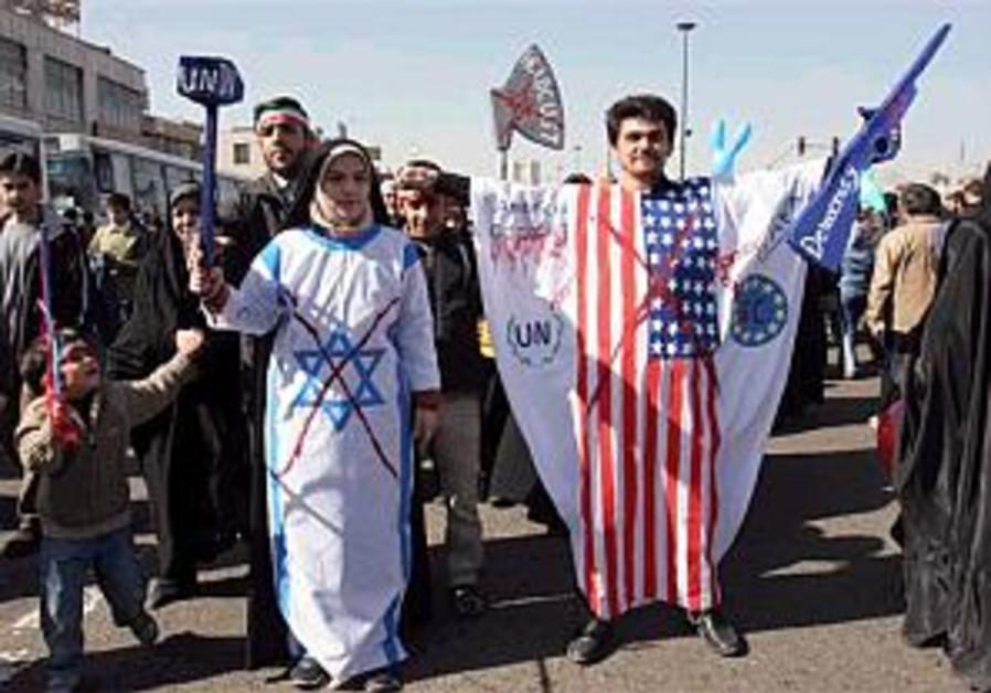 anti israel and US in Iran