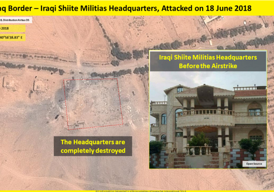 Iraqi Shiite militias headquarters / ISI IMAGESAT INTERNATIONAL