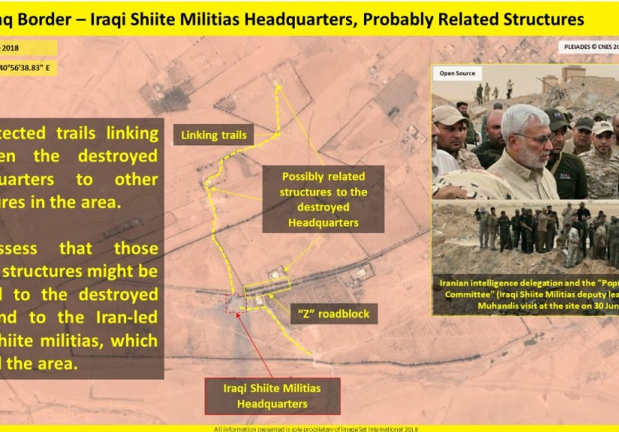 Iraqi Shiite militias headquarters - related structures / ISI IMAGESAT INTERNATIONAL