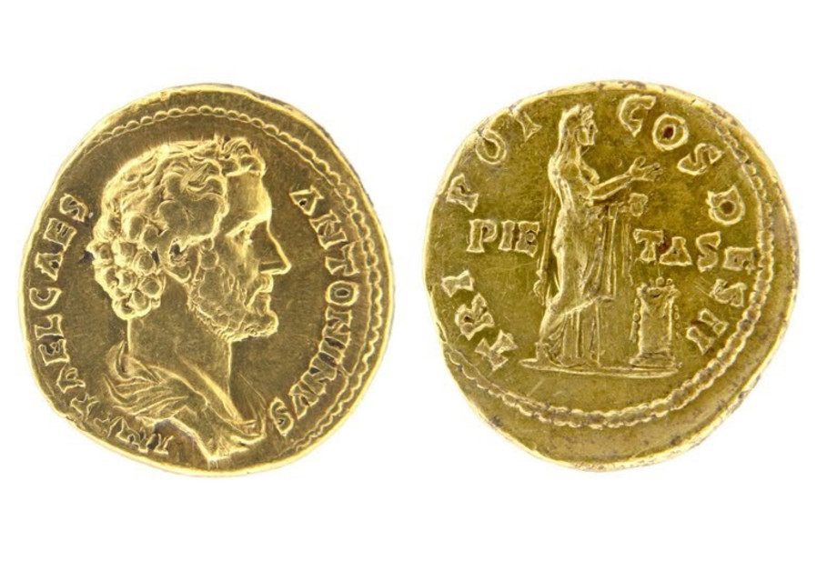 Antinous Pious gold coin artifact found at at biblical city of Zer (Credit: Hanan Shafir)