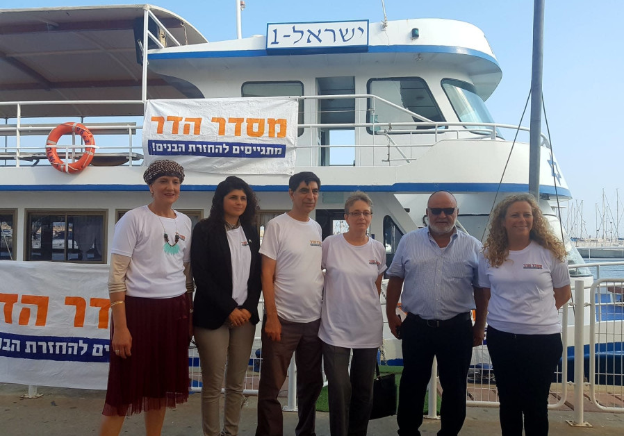 The Goldin family sails toward Gaza in an attempt to push the government to bring the body of their son Hadar home. (Avi Nabi)
