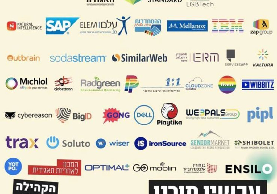 A list of some off the companies that have supported a strike against Israel's surrogacy law, and will allow employees to take a day of paid leave in order to protest. (LGBTech and the Aguda-Israel's LGBT Task Force)