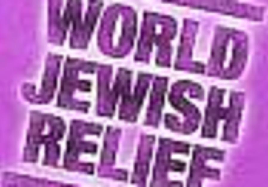 World Jewish Relief joins UK self-regulatory body