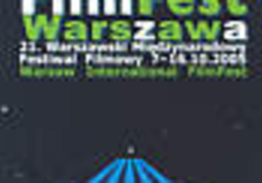 Jewish films compete in Warsaw