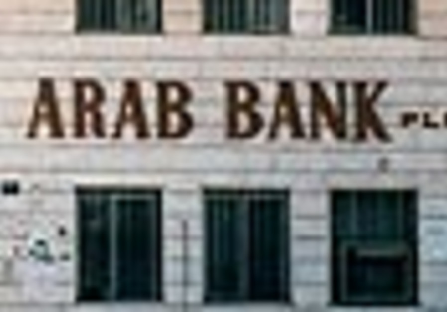gaza arab bank 88