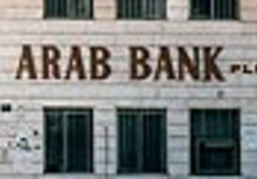 gaza arab bank 88