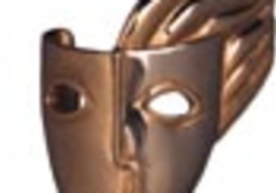 israel theater award 88