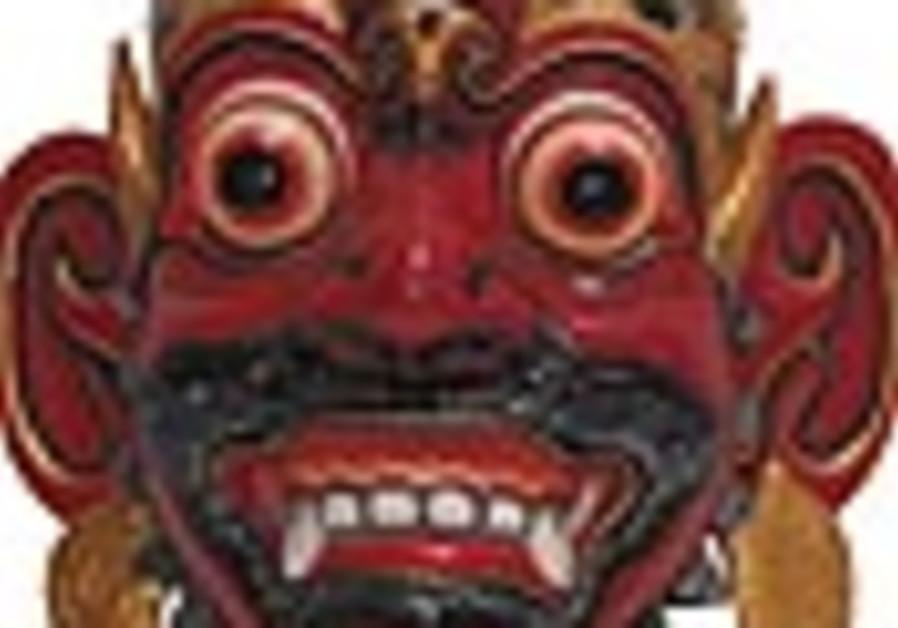 purim mask 88